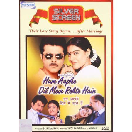 Hum Aapke Dil Mein Rehte Hain (Hum Sab Umeed Se Hain Geo Tv)