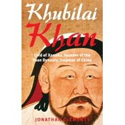 A Brief History of Khubilai Khan - eBook