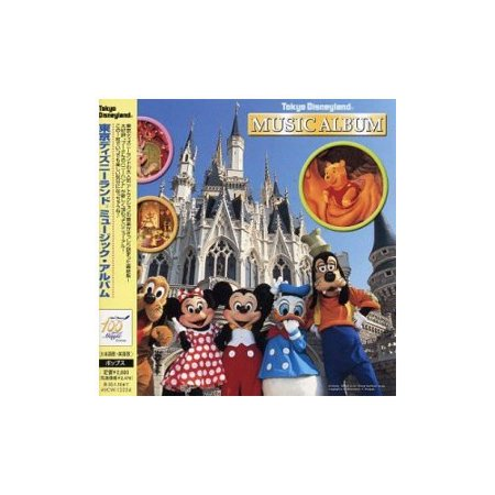 Tokyo Disneyland Music Album - Disneyland Halloween Party Music