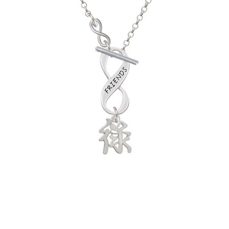 Chinese Symbol Wealth To Infinity Friends Toggle Necklace