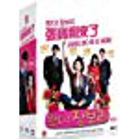 Come! Jang Bo Ri (12-DVD Set, 53 Episode Complete Series, Korean Drama w. English