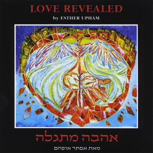 Esther Upham - Love Revealed by Ester Upham [CD]
