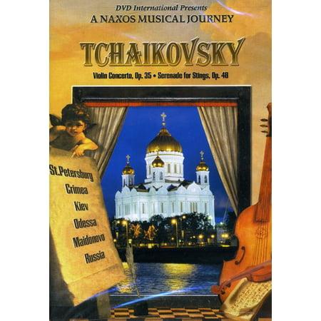 Violin Concerto Op 35 (DVD) (Violin Concerto Dvd)