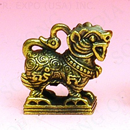 Small Antique Brass Pendant Lion 1.5 Inches