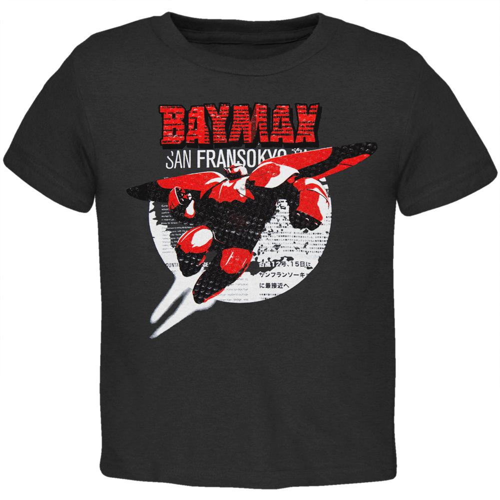 Big Hero 6 - Bat Side Youth T-Shirt