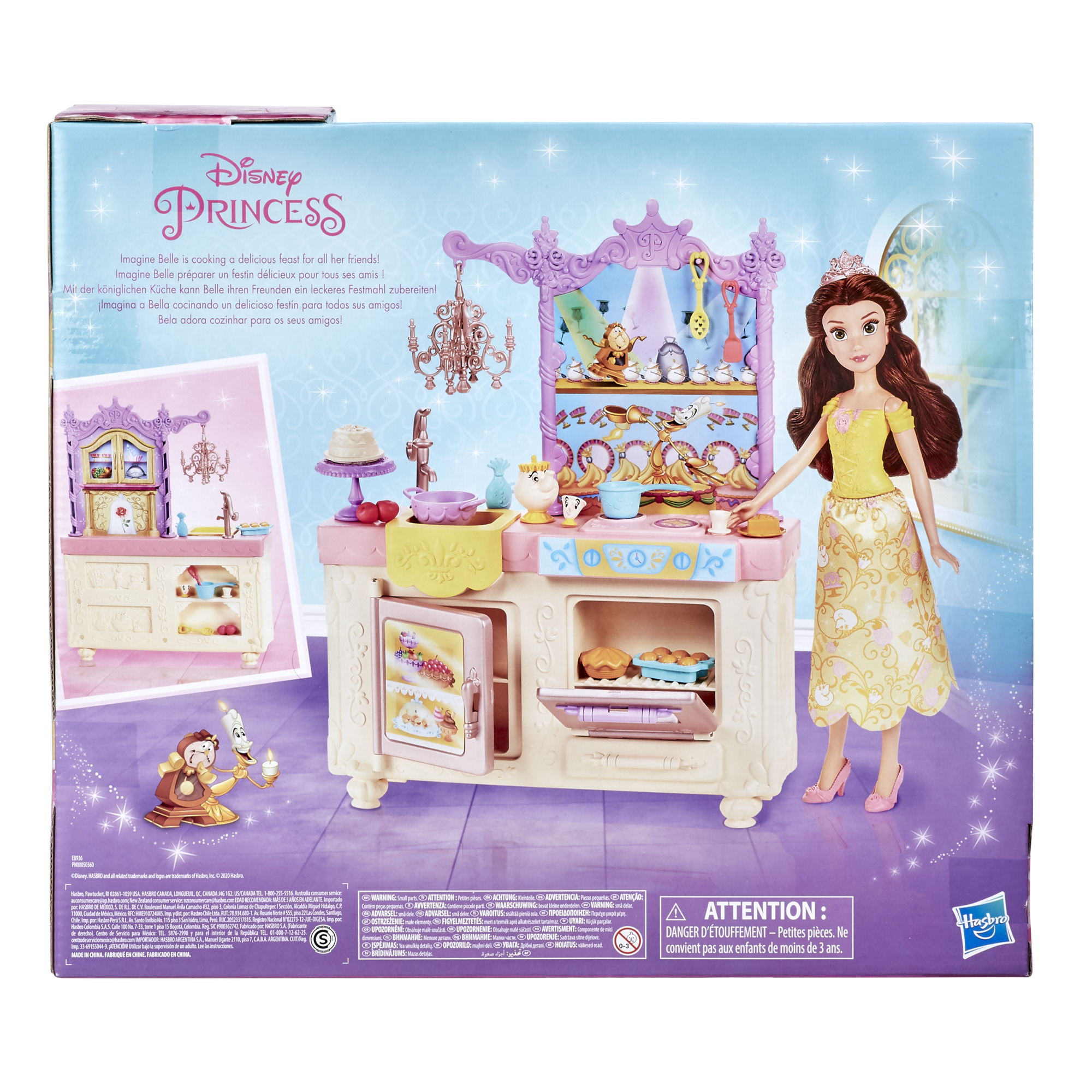 Disney Princess Belle S Royal Kitchen Playset Includes 13 Accessories Walmart Com Walmart Com