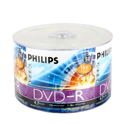 Silver Branded 16X DVD-R Disc in Shrink Wrap (50 pack)