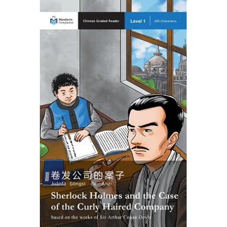 Sherlock Holmes and the Case of the Curly Haired Company : Mandarin Companion Graded Readers Level (Holmes And Yang)