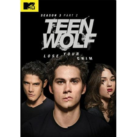 Teen Wolf Merch (Teen Wolf: Season 3, Part 2)