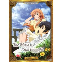 The World Is Still Beautiful: The Complete Collection (Japanese)