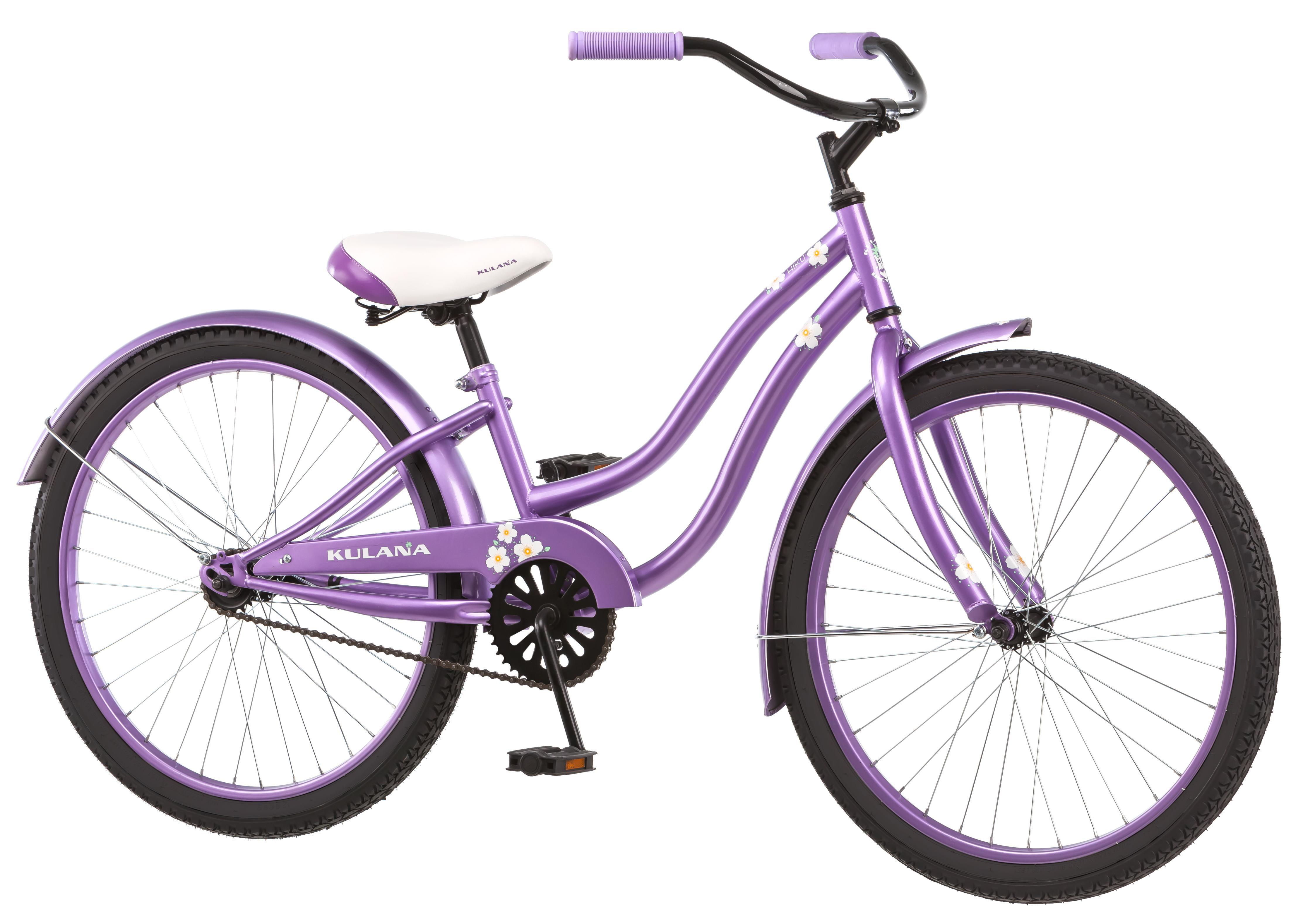 Kulana Girls Hiku Cruiser Bicycle by Kulana