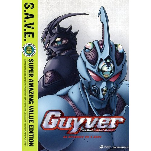 Guyver: The Bioboosted Armor - The Complete Series (S.A.V.E.) (Japanese)