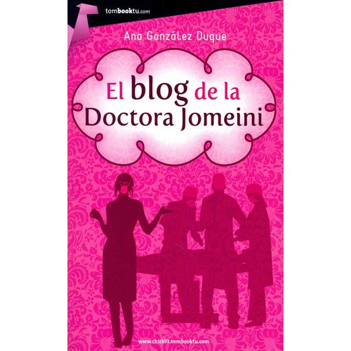 El blog de la Doctora Jomeini / The Blog of Doctor Jomeini: El Lado Oscuro Del Quirofano