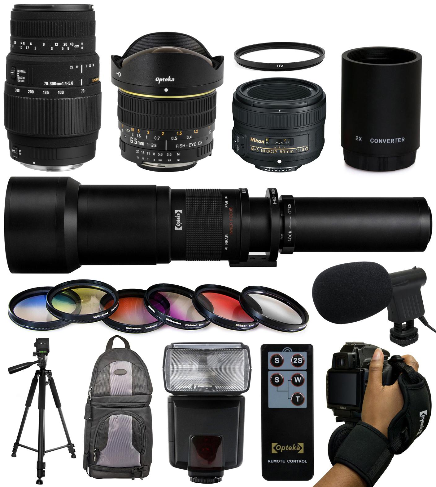 Extreme Lens Kit + Accessories for Nikon DF D7200 D7100 D7000 D5500 D5300 D5200 D5100 D5000 D3300 D3200 D300S... by Sigma