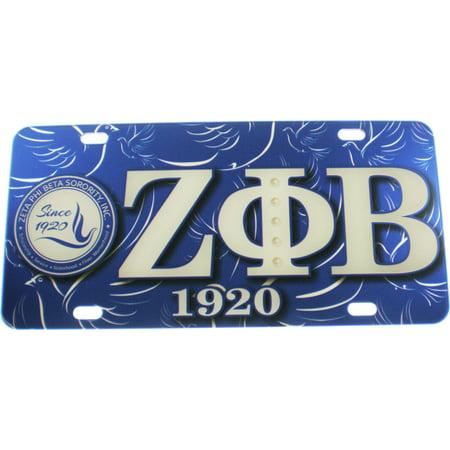 Purple Mirrored License Plate (Zeta Phi Beta Printed Symbol Crest Mirror License Plate [Royal Blue -)
