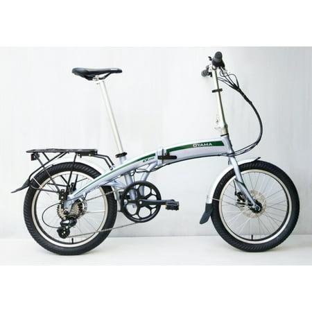Oyama CX E8D Metallic Silver Electric 36 Volt Folding Bike