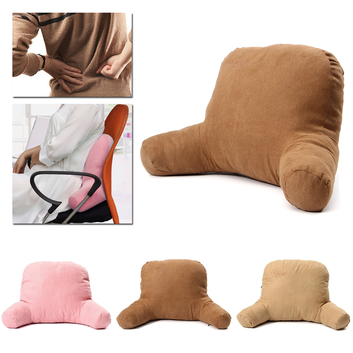Back Pillow Micro Plush Back Support Arms Bed Car Office Rest Comfort Pillow Lounger Cushion,Coffee color