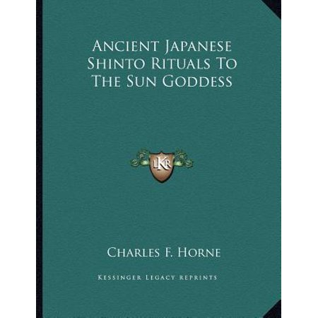 Ancient Japanese Shinto Rituals to the Sun Goddess