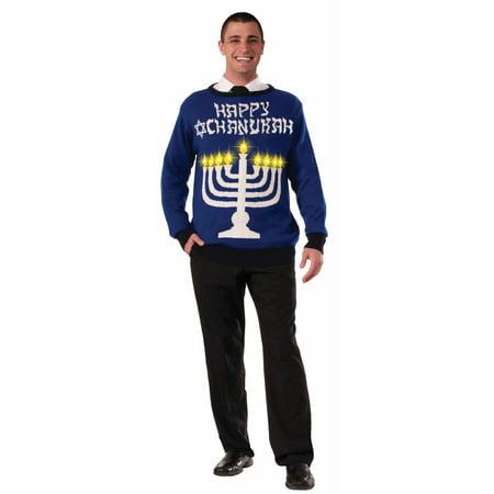 Everyday Is Halloween Sweater (Mens Light Up Chanukah)