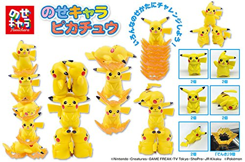 Ensky Pokemon NOS-26 Nosechara Pikachu Assorted Action Figure