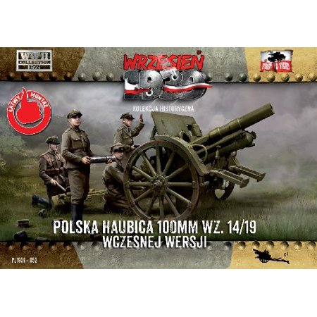 1/72 WWII 100mm Polish wz14/19 Early Version Howitzer - image 1 de 1