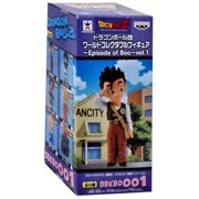 Dragon Ball World Series Gohan Collectible Figure [Street Clothes]