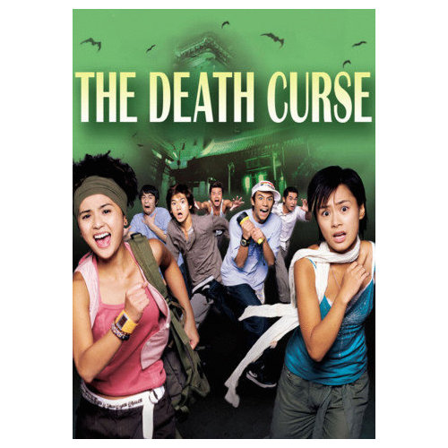 Death Curse (2003)