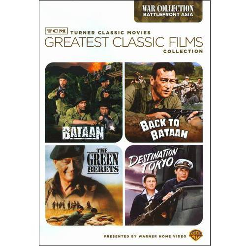 TCM Greatest Classic Films: World War II: Battlefront Asia - Bataan / Back To Bataan / Destination Tokyo / The Green Berets