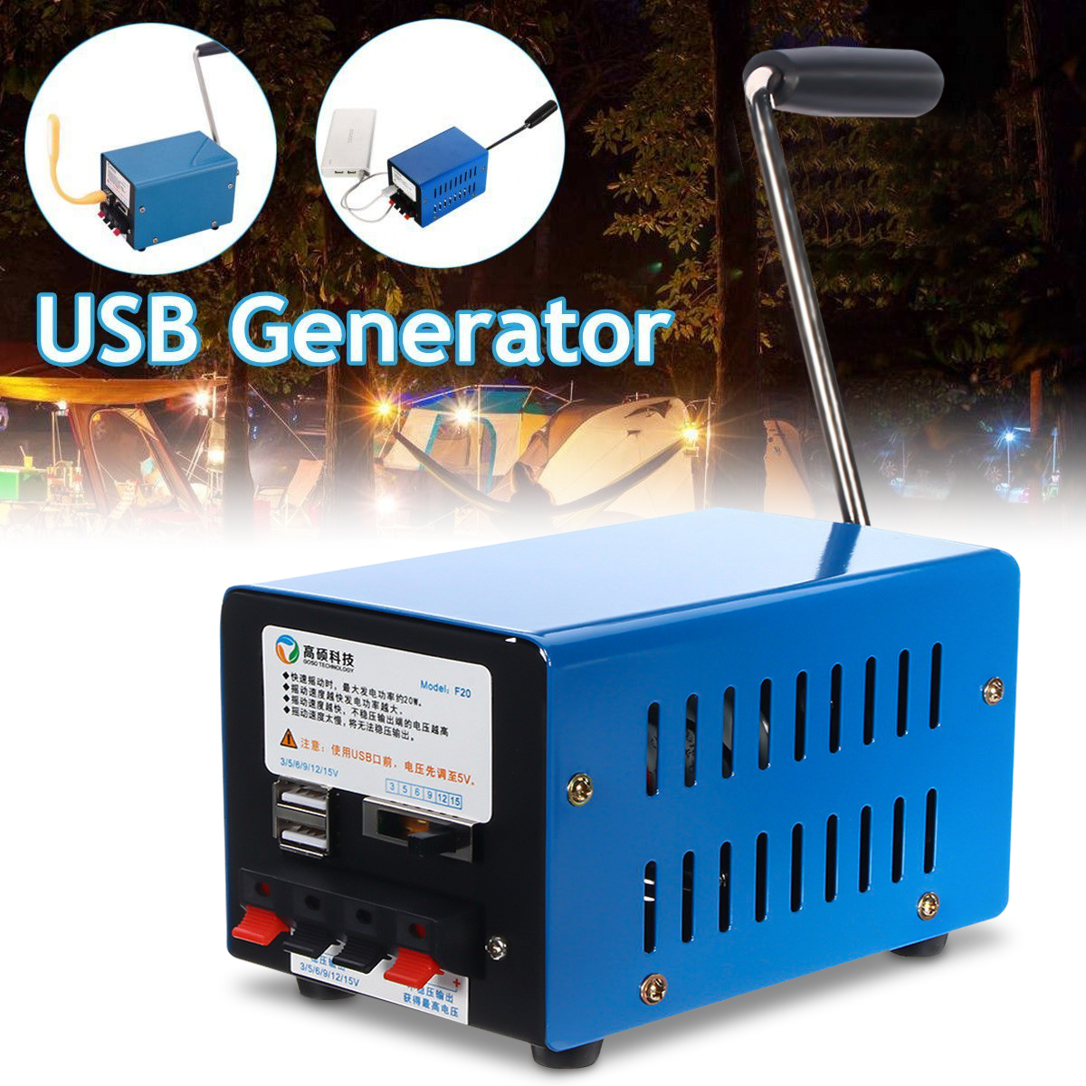 Portable Outdoor/Home Outdoor 20W Multifunction Portable Manual Crank Generator Emergency Survival Power Supply