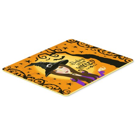 Halloween Wicked Witch Kitchen or Bath Mat 20x30 VHA3019CMT
