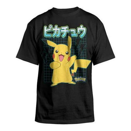 Pokemon - Pikka Grid Adult T-Shirt - Grim Apparel