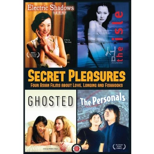 Secret Pleasures: Four Asian Films About Love, Longing And Fishhooks