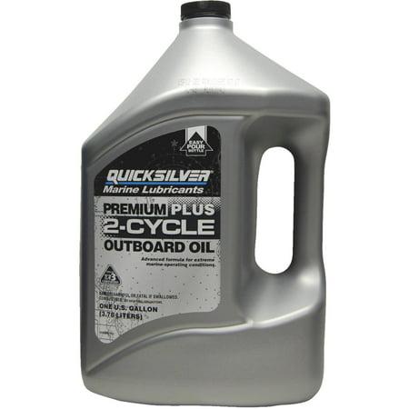 (9 Pack) Quicksilver Premium Plus 2-Cycle Oil, Gallon