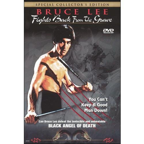 Bruce Lee Fights Back From The Grave (Special Collector's Edition)