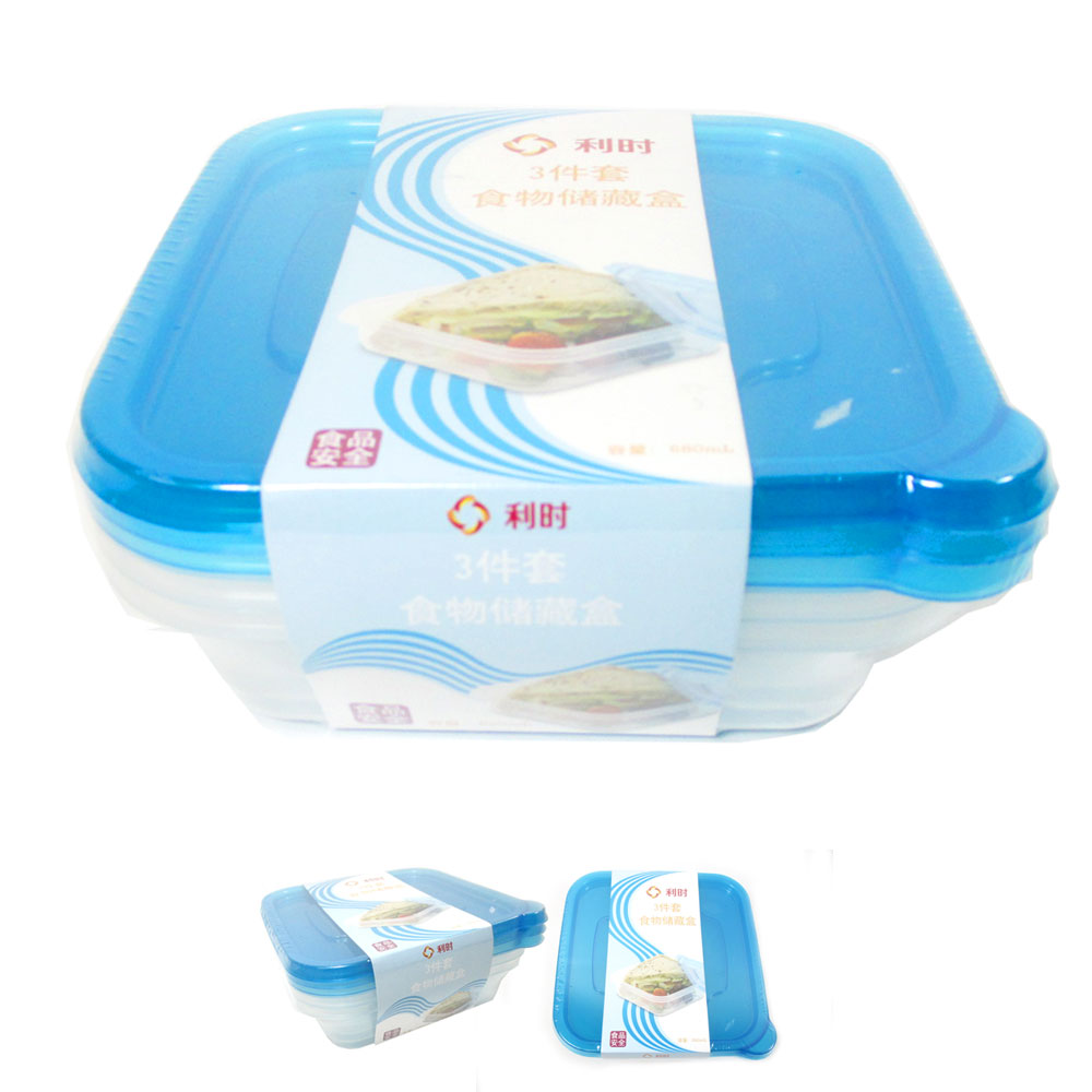 2 Sandwich Container Keeper Lunch Box Snack Microwave Bread Holder Food Storage by KOLE IMPORTS