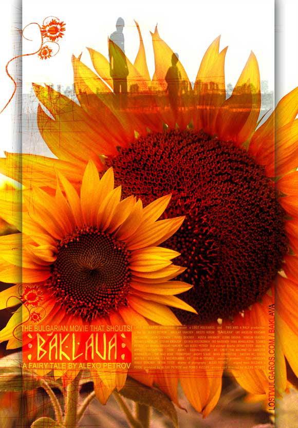 Baklava POSTER Movie B (27x40) by