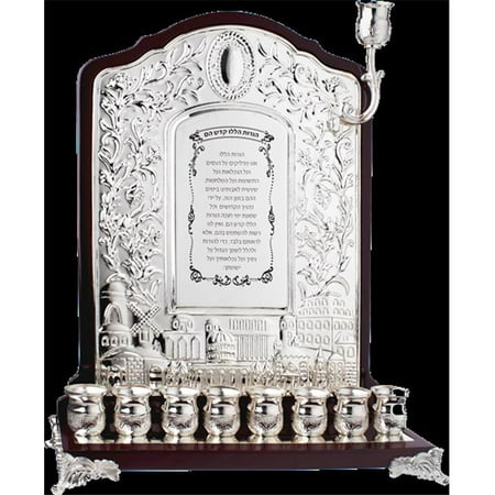 Silver Plated Electric Menorah - Nua Collection 59008 Wood & Silver Plated Wall Menorah  14 x 9.5 in.