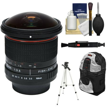 Vivitar 8mm f/3.5 Fisheye Lens with Sling Backpack + Tripod + Kit for Nikon D3200, D3300, D3400, D5300, D5500, D7100, D7200 DSLR Cameras