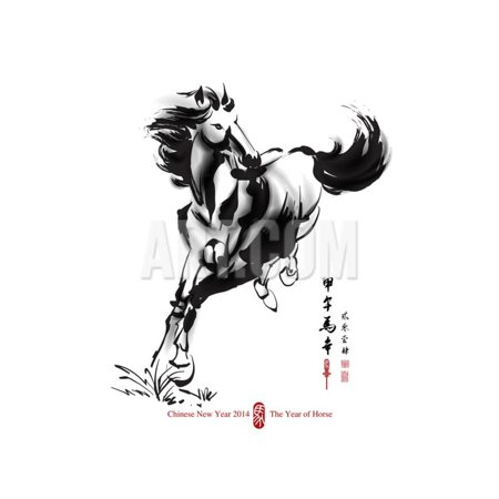 Chinese Glass Inside Painting (Horse Ink Painting, Chinese New Year 2014. Translation: Year Of Horse Print Wall Art By yienkeat )