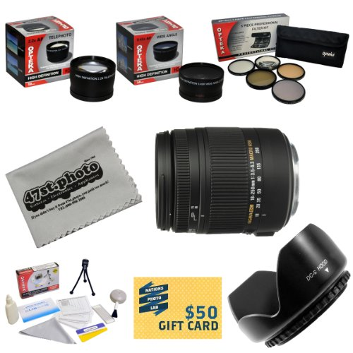 Sigma Super Zoom 18-250mm f 3.5-6.3 DC Macro OS HSM (Optical Stabilizer) 883-306 Lens For The Nikon D1 D1X D1H... by Sigma