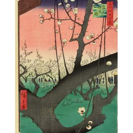 Plum Garden, Ando Hiroshige. Blank Journal : 150 Blank Pages, 8,5x11 Inch (21.59 X 27.94 CM) Soft - Hiroshige Plum Garden
