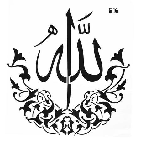 Livingroom Muslim Halal Print Water Resistant Removable Wall Sticker 68 X 60Cm