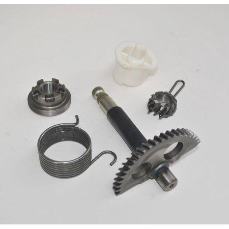 Kick Starter Shaft Gear (KICK SHAFT ASSEMBLY STARTER GEAR for YAMAHA PW50 PW 50 )