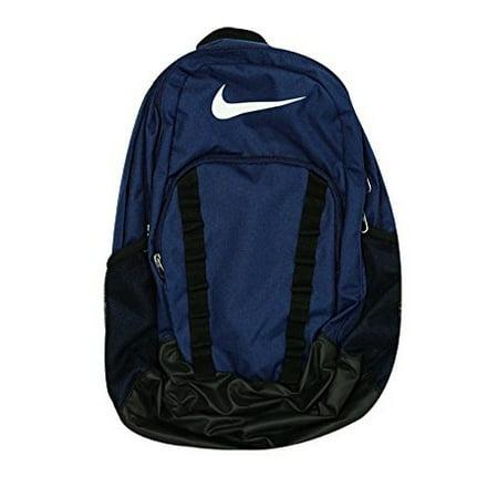Nike - Brasilia 7 XL Backpack Bag Blue - Walmart.com e04fd6a31289c