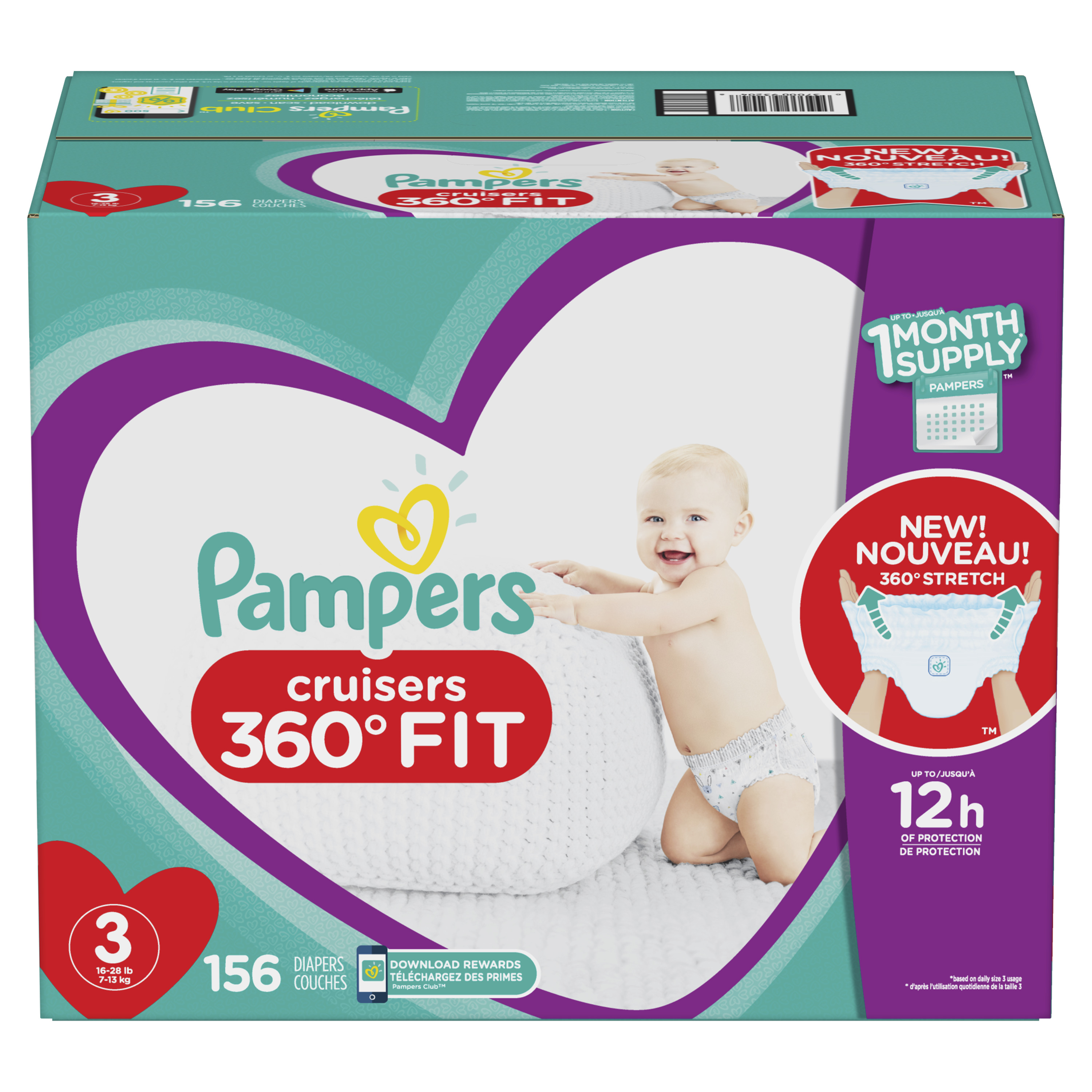 Pampers Cruisers 360˚ Fit Diapers (Choose Size and Count)