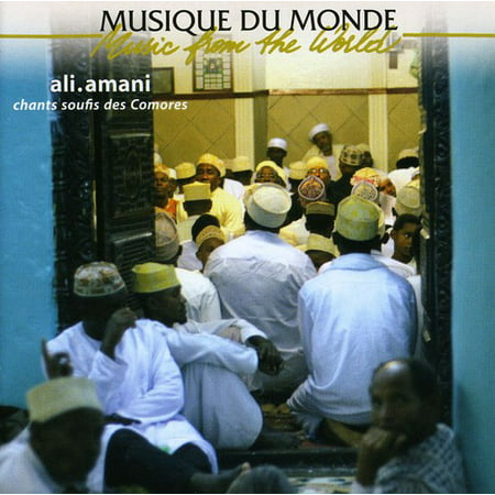 Music from the World: Sufi Songs from the Comoros