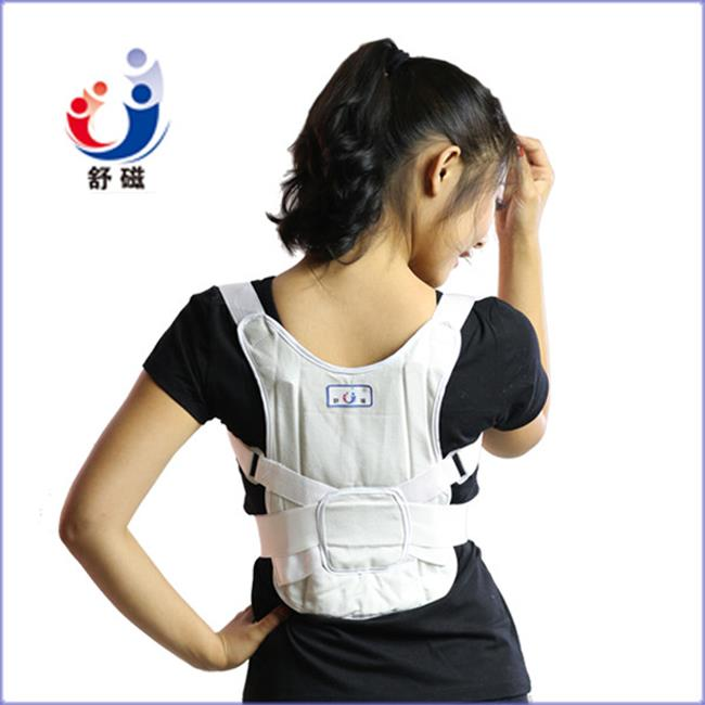 Hebei ShuCi Posture Correcting Vest, Small