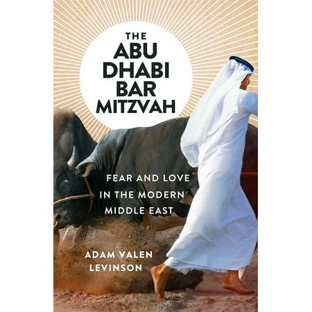 The Abu Dhabi Bar Mitzvah - Hardcover](Dance At Bar Mitzvah)