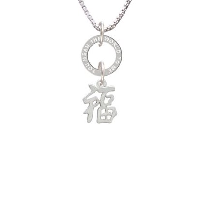 Delight Jewelry Chinese Symbol Good Luck You Mean The World
