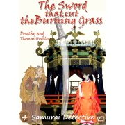 The Sword That Cut the Burning Grass - eBook